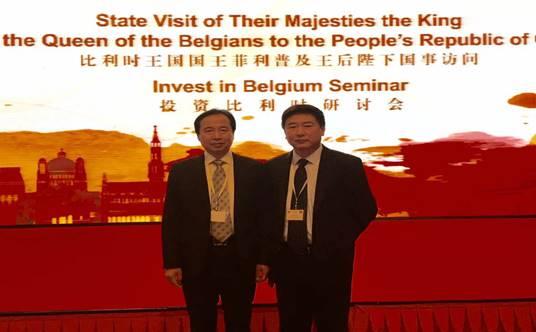 2015年ACEIE主任宋志伟博士受邀在比利时国王访华代表团投资比利时研讨会上发言